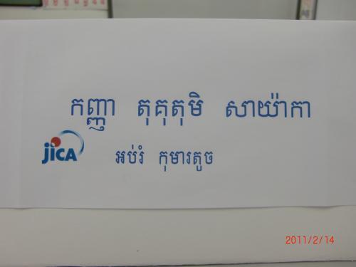 001_convert_20110218152636.jpg
