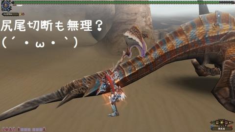 1122適応撃ティガ