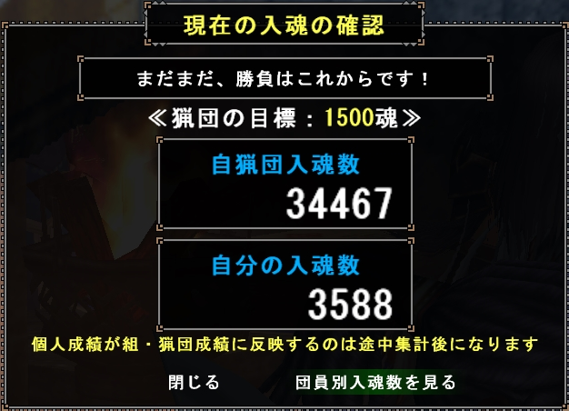 20131124011632a0c.png