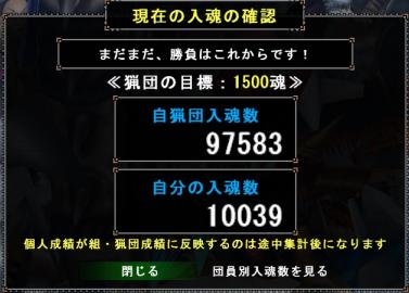 1124入魂数
