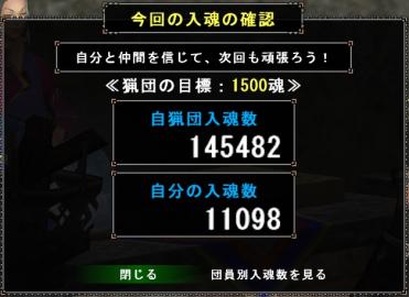 1127入魂数