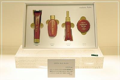 sayomaru2-657.jpg
