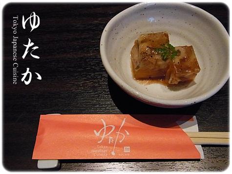 sayomaru2-932.jpg