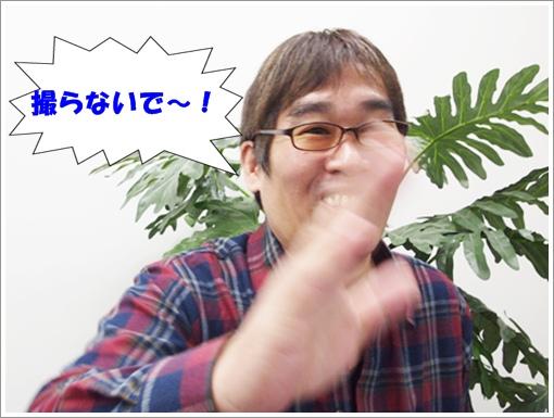 東日本勉強会東さん