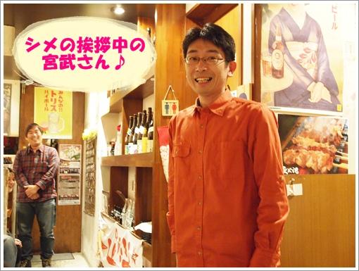 東日本懇親会10