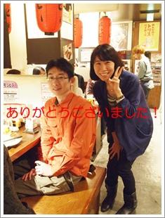 20121201東日本勉強会9