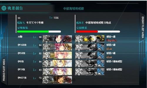 blog-kankore7-1s.jpg