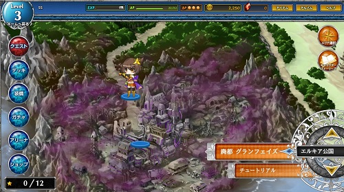 blog-ssmtu3.jpg