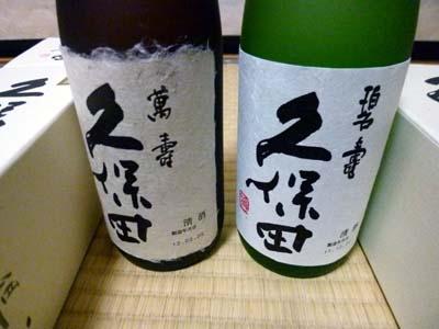 kubota2.jpg