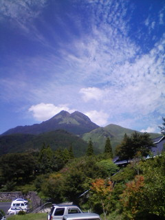 雲と由布岳