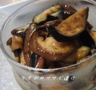 7月8日惣菜2