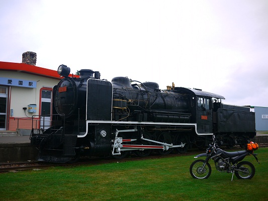 P1190591 (2)