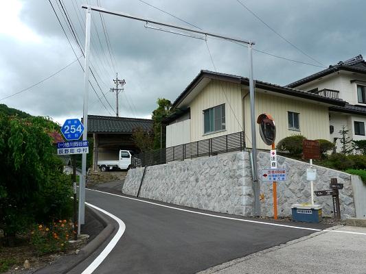 P1190895.jpg