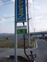極楽寺2号_R