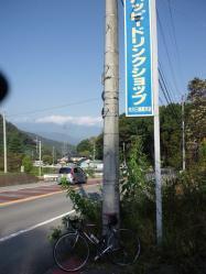 市川三郷黒沢_R