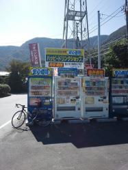 富士河口湖長浜2号_R