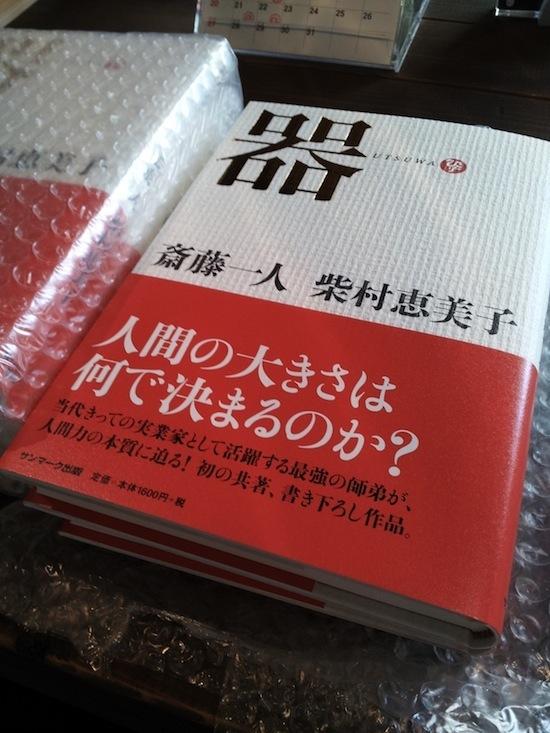 20120516_154705.jpg