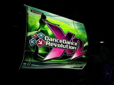 DDRX2