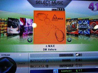 ΔMAX画面写真
