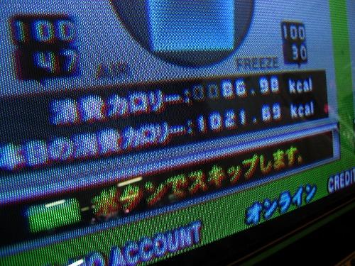 1000kcal超え-1