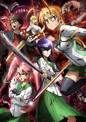 学園黙示録 HIGHSCHOOL OF THE DEAD感想