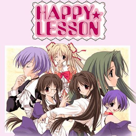 HAPPY★LESSON感想