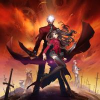 劇場版『Fate / stay night - UNLIMITED BLADE WORKS』感想