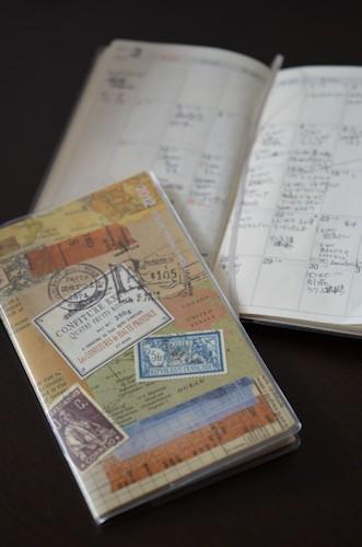 高橋手帳20120331