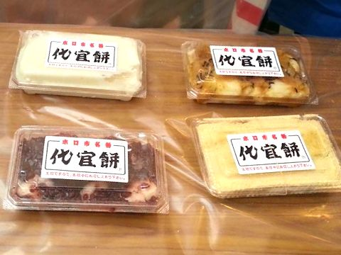 代官餅20121215