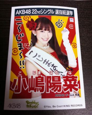 20110525_01.jpg