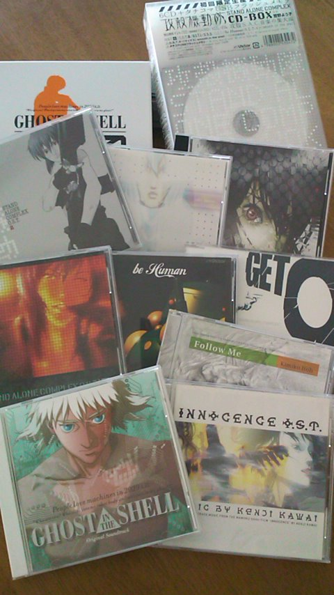 この中で右上のCD-BOXは、6枚中「O.S.T.4-(マイナス)」と「タチコマUSBメモリ」が欲しいが為に購入。他の5枚は既に持っていたからねぇ~~w  高い買い物だったが、この「O.S.T.4-」の一部データを某クロマ殿に送ったこともあったし、他人様の役に立ったということでヨシとしようwww