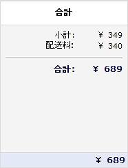 ぐりとぐらとすみれちゃん1-2