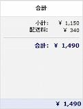 """YUKI Single Collection""""five-star"""" 1-2"""