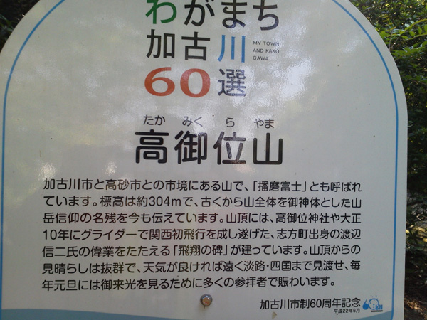 P1001763.jpg