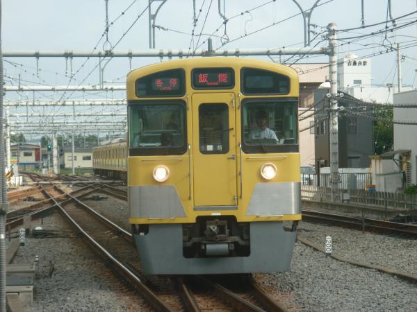 2014-09-27 西武2073F 各停飯能行き 5117レ