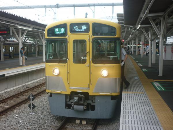 2014-09-27 西武2083F 準急池袋行き 4314レ