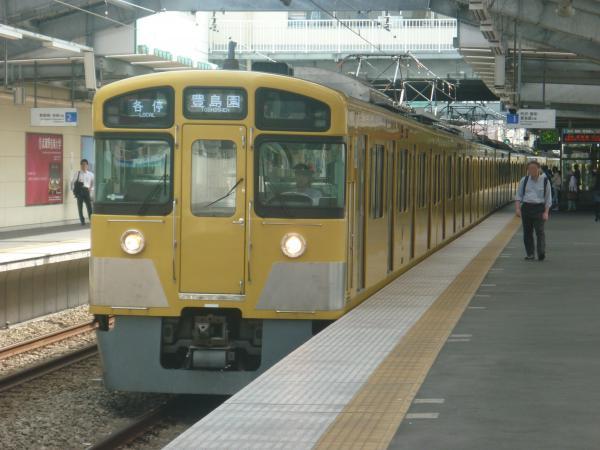 2014-09-27 西武2089F 各停豊島園行き 5443レ