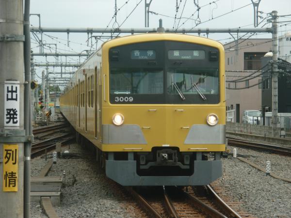 2014-09-27 西武3009F 各停飯能行き1