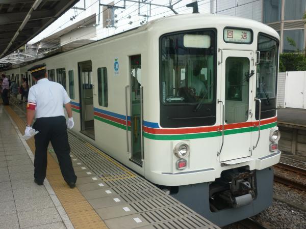 2014-09-27 西武4021F+4019F 回送