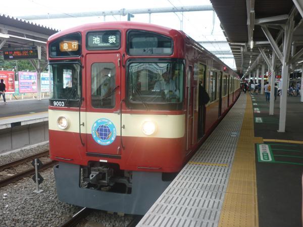 2014-09-27 西武9103F 急行池袋行き 2154レ