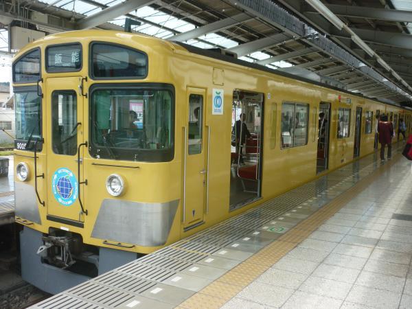 2014-09-27 西武9105F 急行飯能行き2 2121レ