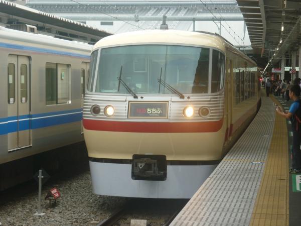 2014-09-27 西武10105F 特急池袋行き 32レ