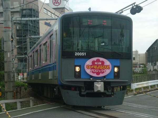 2014-09-27 西武20151F 回送