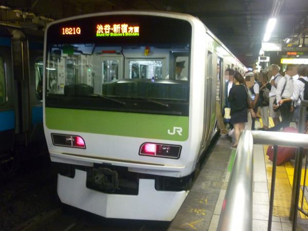 2014-10-03 山手線E231系トウ547編成 渋谷・新宿方面行き