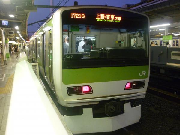 2014-10-03 山手線E231系トウ547編成 上野・東京方面行き