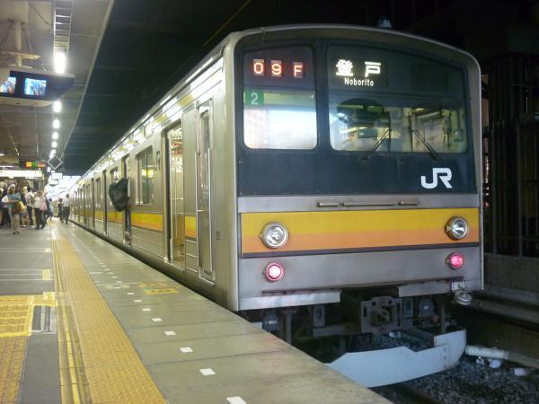 2014-10-03 南武線205系ナハ2編成 登戸行き