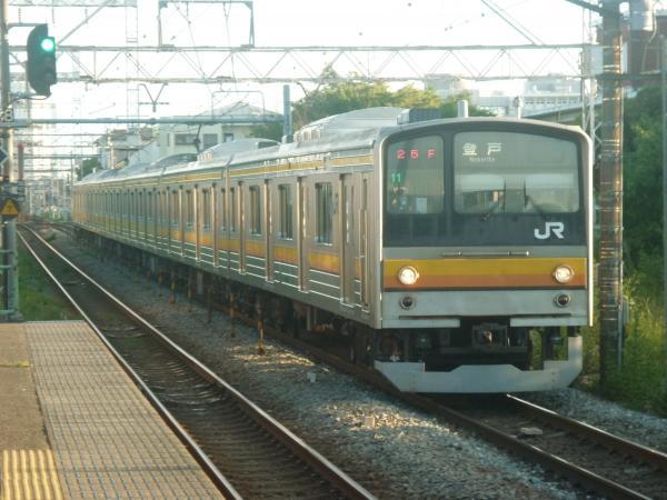2014-10-03 南武線205系ナハ11編成 登戸行き