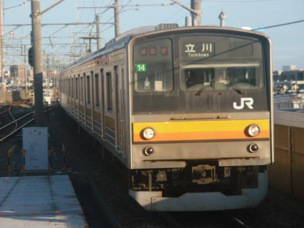 2014-10-03 南武線205系ナハ14編成 立川行き