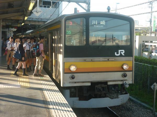 2014-10-03 南武線205系ナハ35編成 川崎行き1