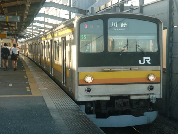 2014-10-03 南武線205系ナハ35編成 川崎行き2